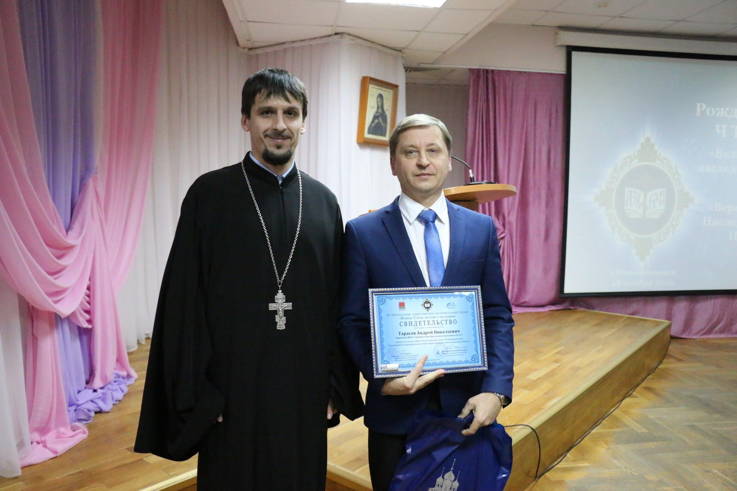 http://monuspen.ru/photoreports/06f1f0951a3799a9c804c7f0881a7692.JPG