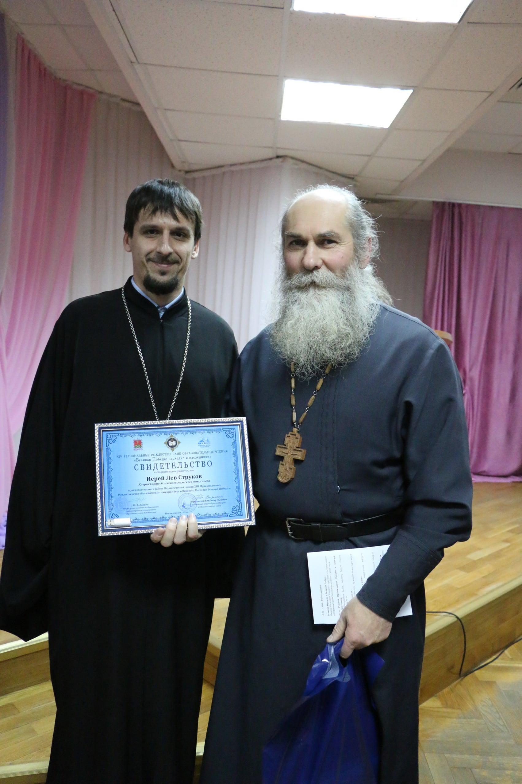 http://monuspen.ru/photoreports/06f1f0951a3799a9c804c7f0881a7693.JPG