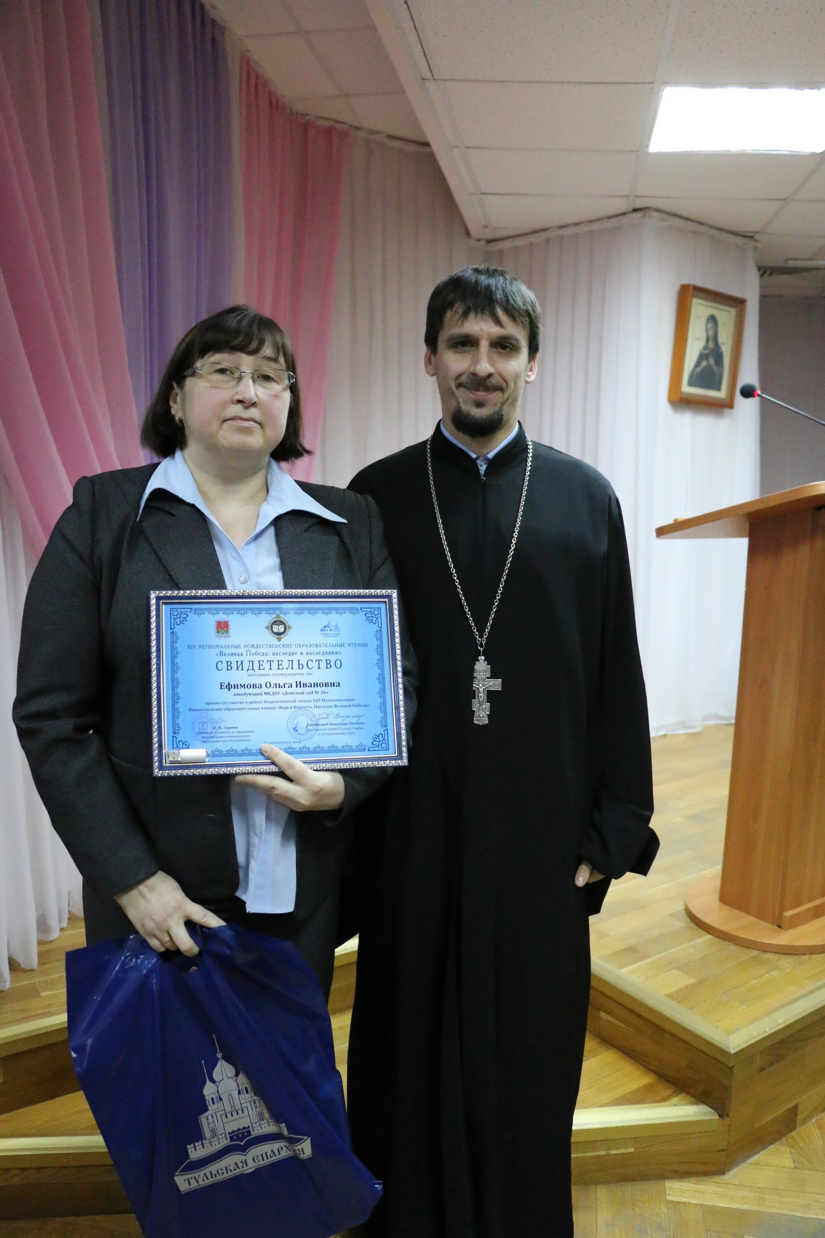 http://monuspen.ru/photoreports/06f1f0951a3799a9c804c7f0881a7695.JPG