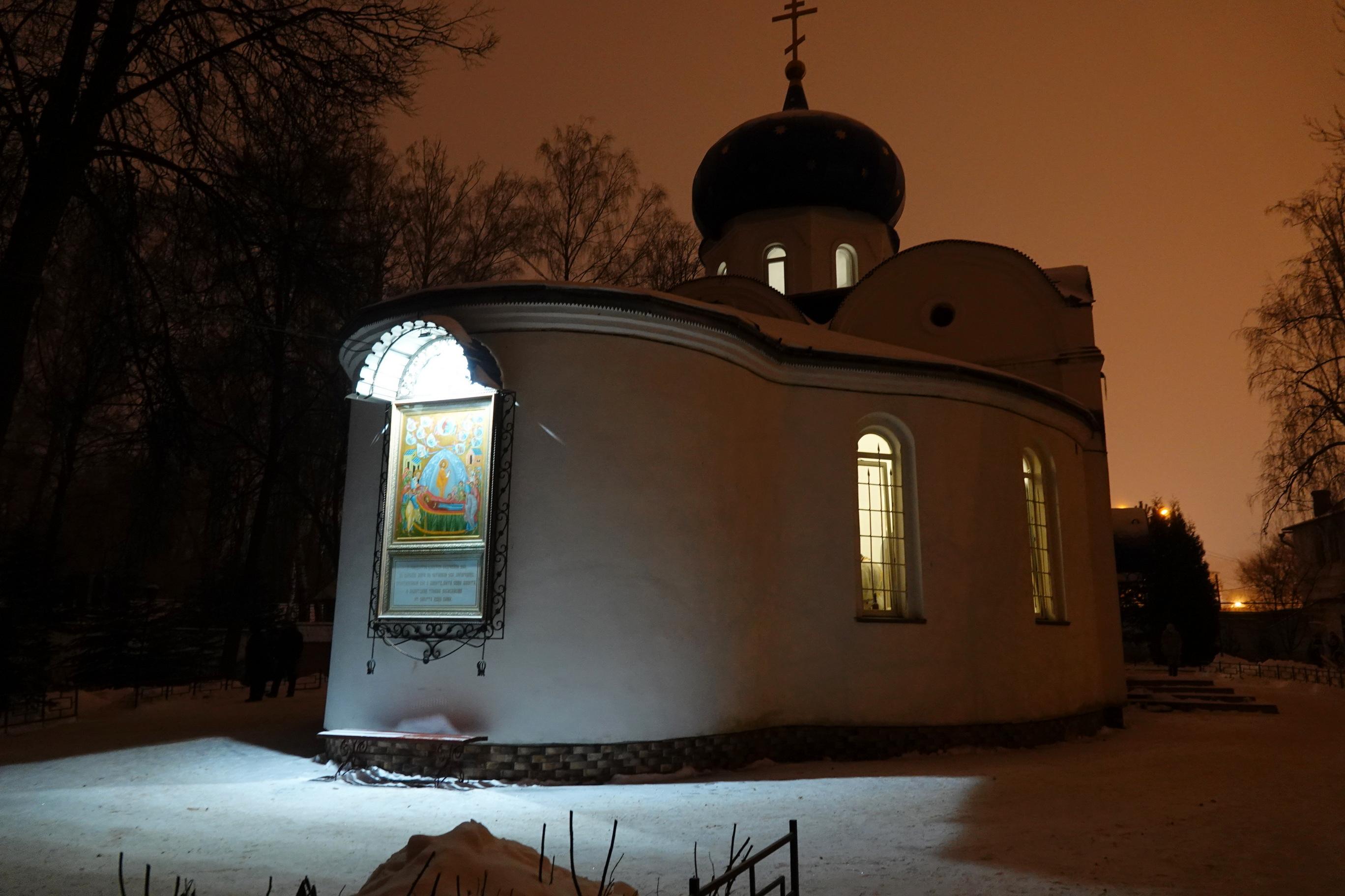 http://monuspen.ru/photoreports/3d7fbef525c35f6bf9338038ee12138o.JPG