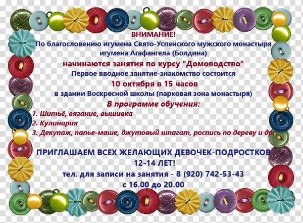 http://monuspen.ru/photoreports/77f3206eb39d3f926de20acf0faad834.jpg