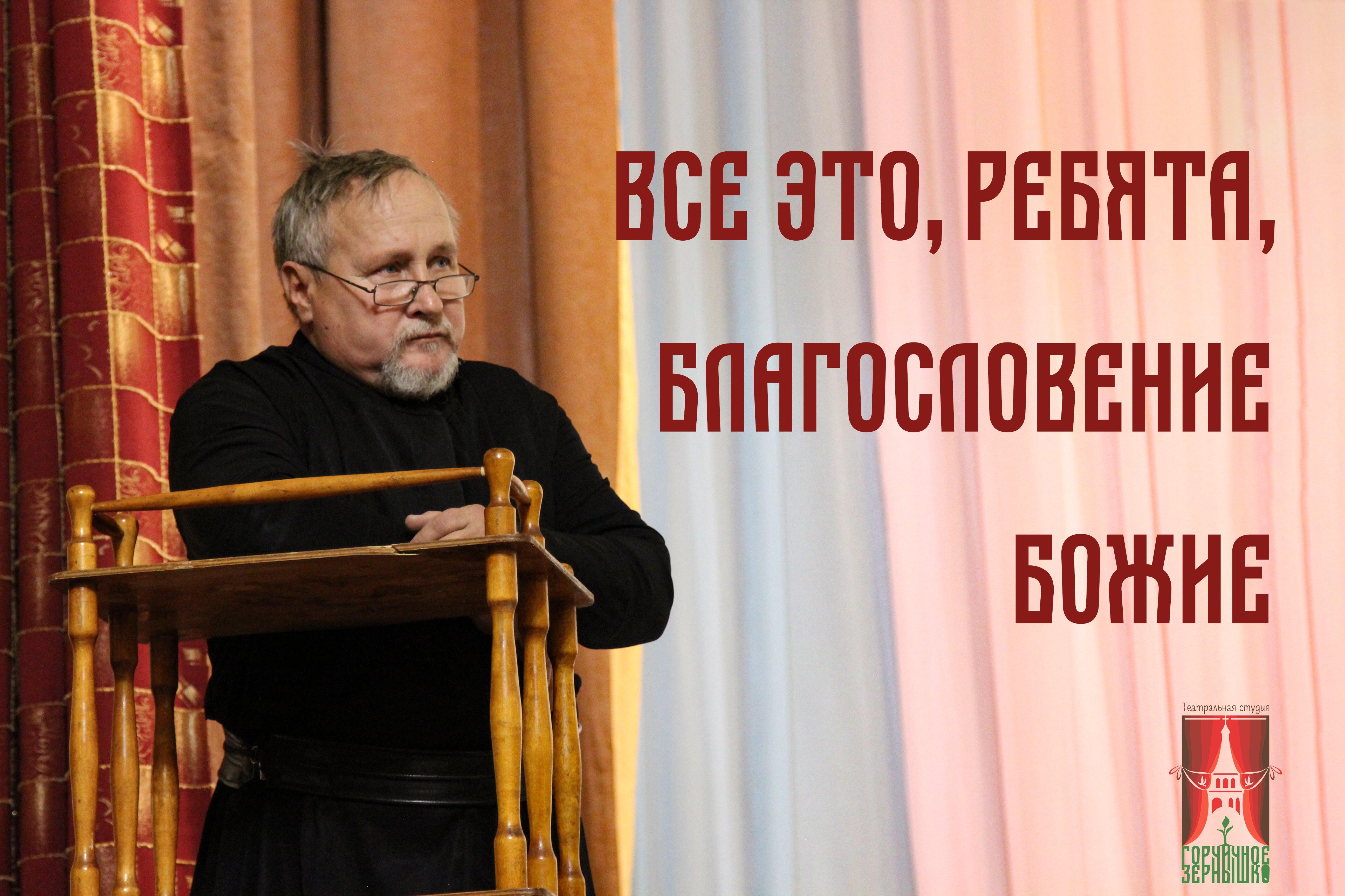 http://monuspen.ru/photoreports/97627d911b6ceee6026cc1d83fc8321v.jpg
