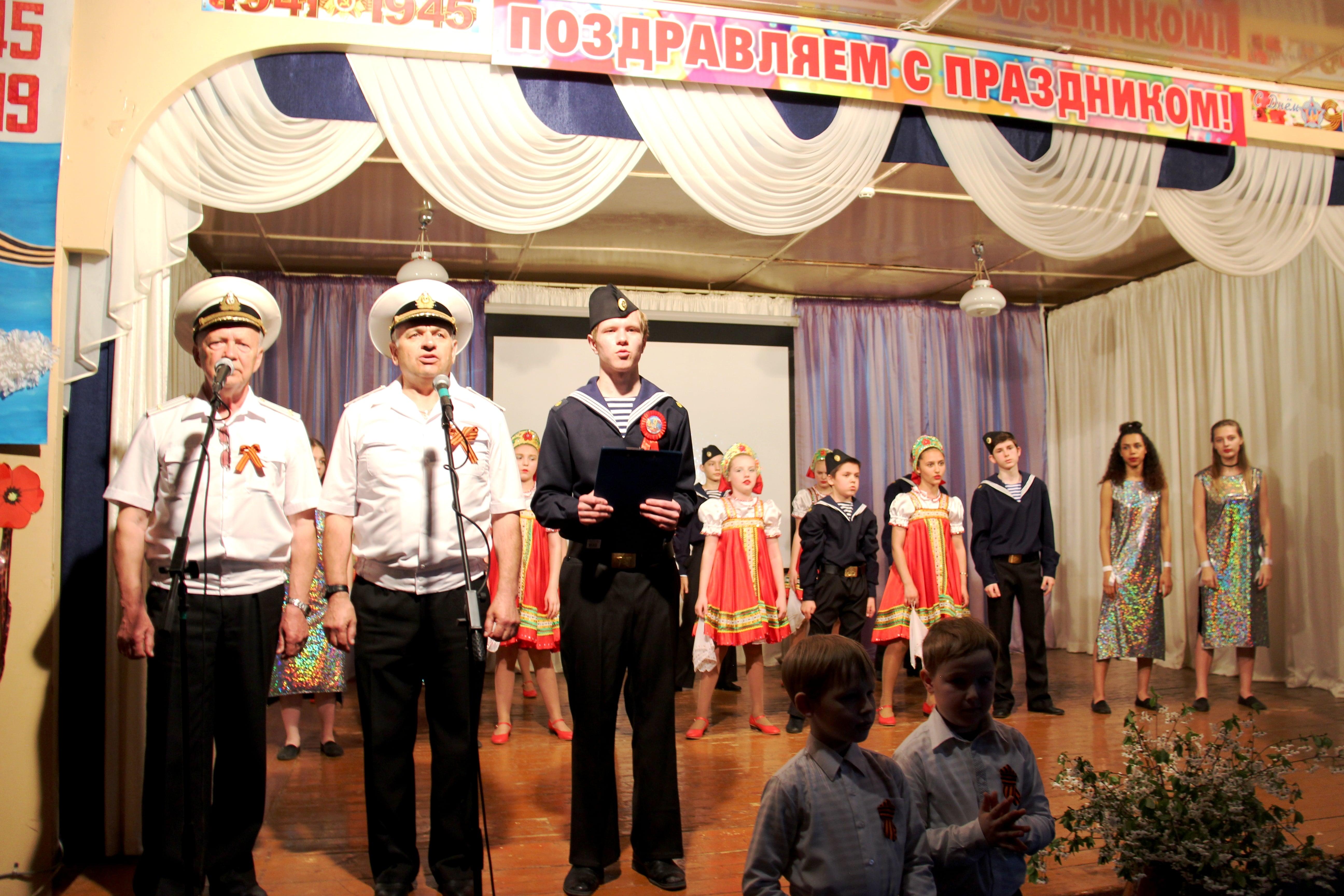 http://monuspen.ru/photoreports/b3afe9db7b5af7083492e2c5aff7c182.JPG