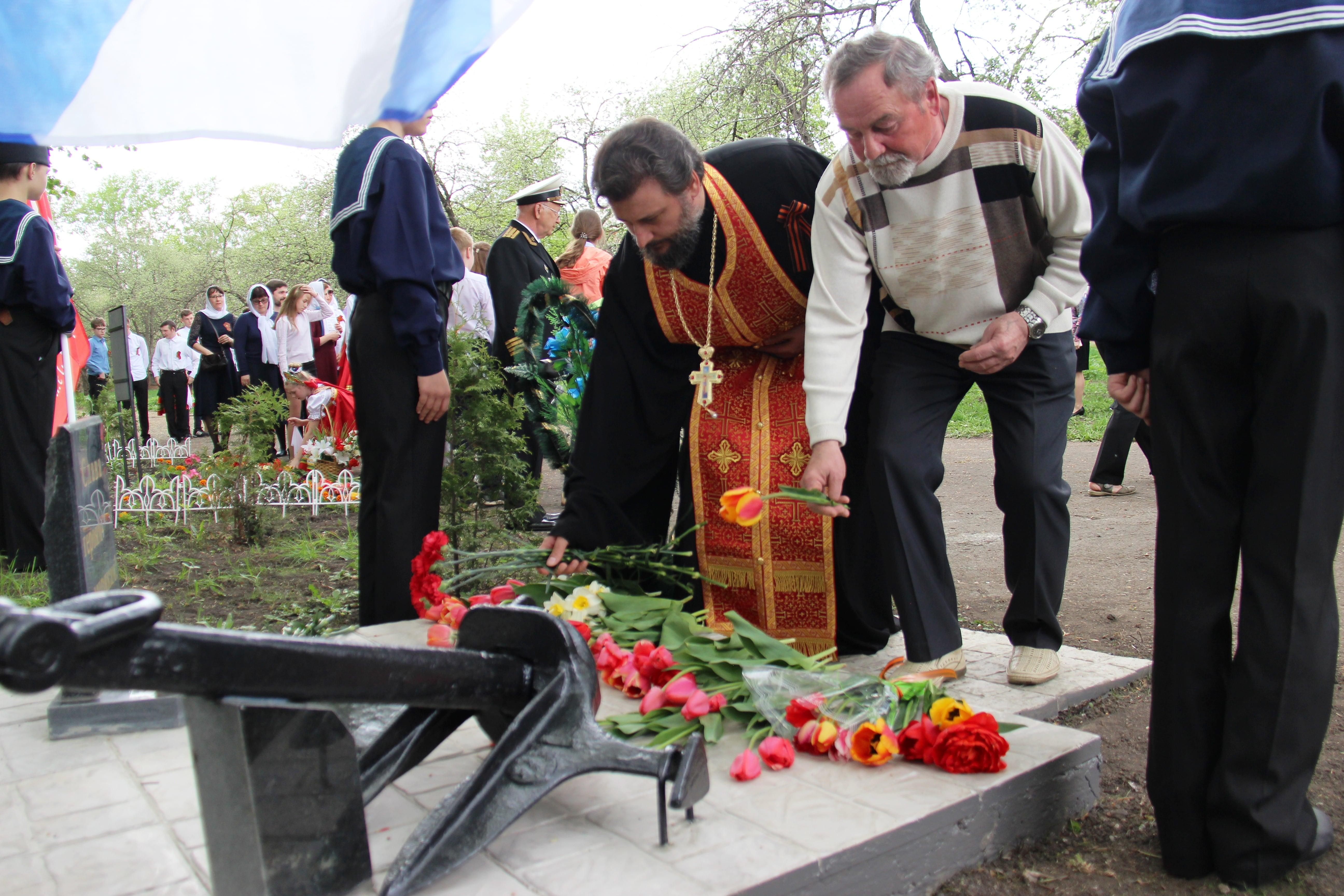 http://monuspen.ru/photoreports/b3afe9db7b5af7083492e2c5aff7c192.JPG