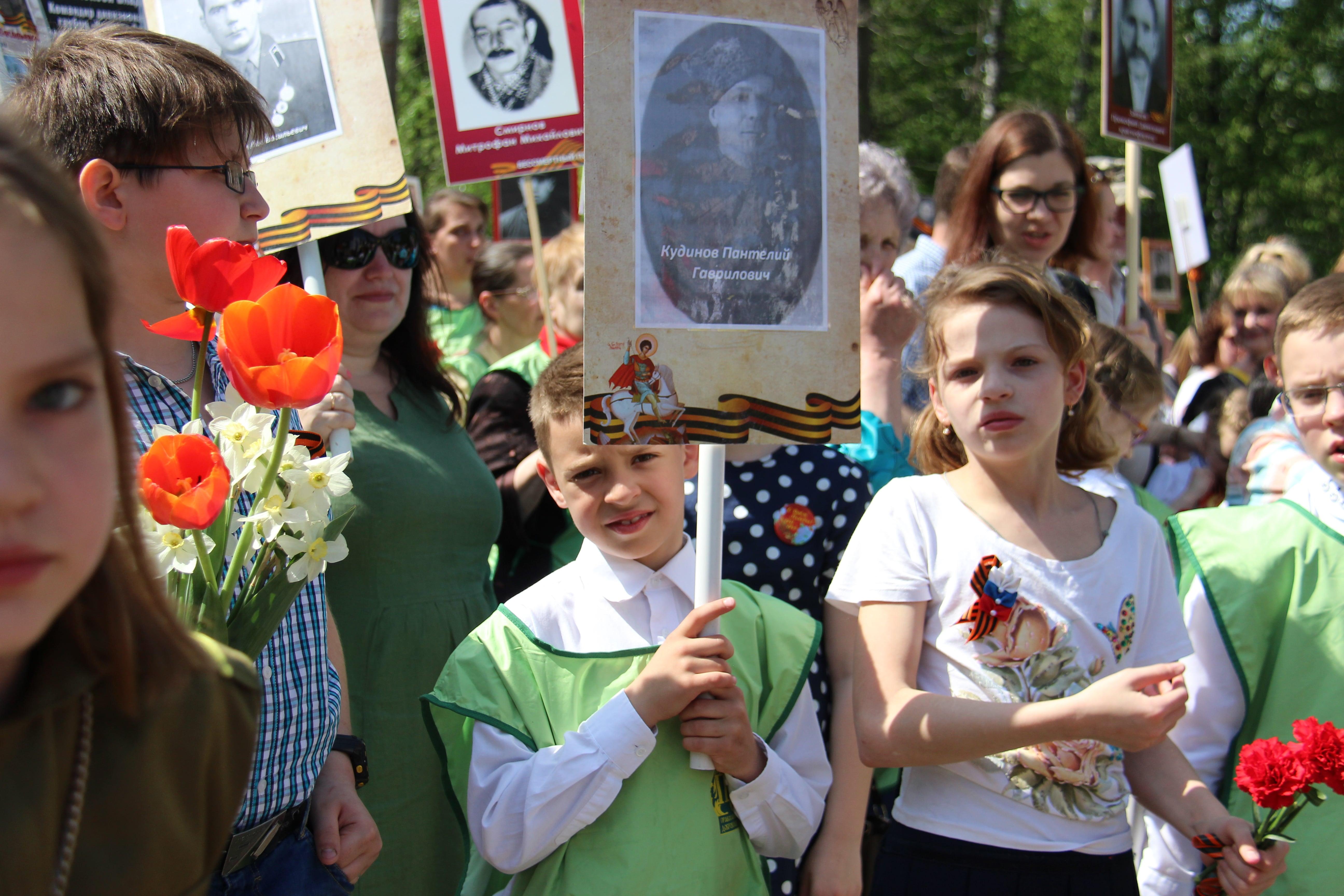 http://monuspen.ru/photoreports/ba2010941251efe9afabca220cb49d94.JPG