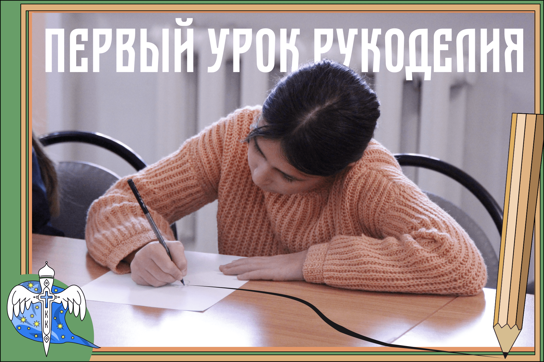 http://monuspen.ru/photoreports/c23fce511b5f7b4837ce7f9428b223a7.png