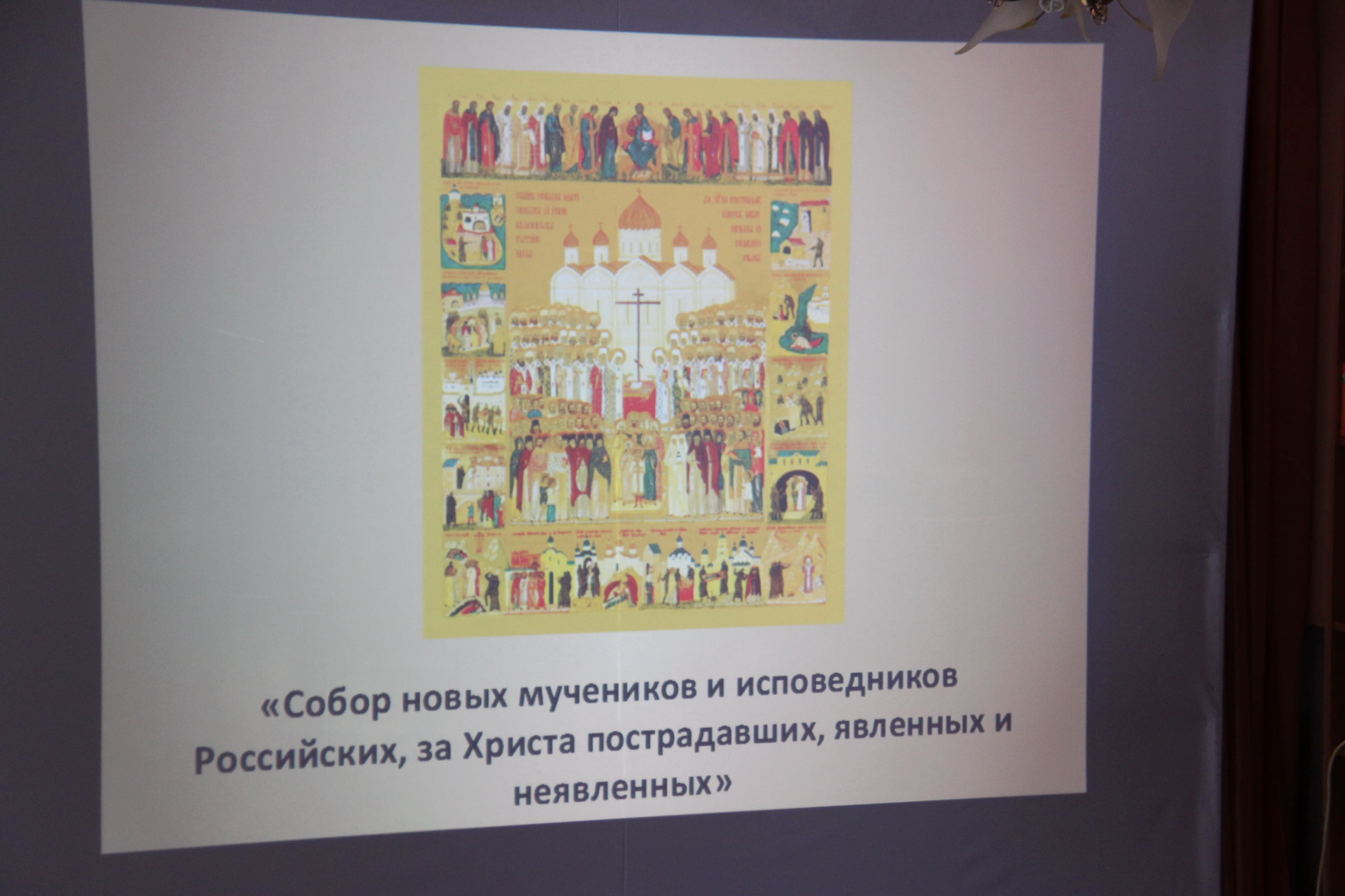 http://monuspen.ru/photoreports/c736a56d953caaa72b1b3075d0a59615.JPG