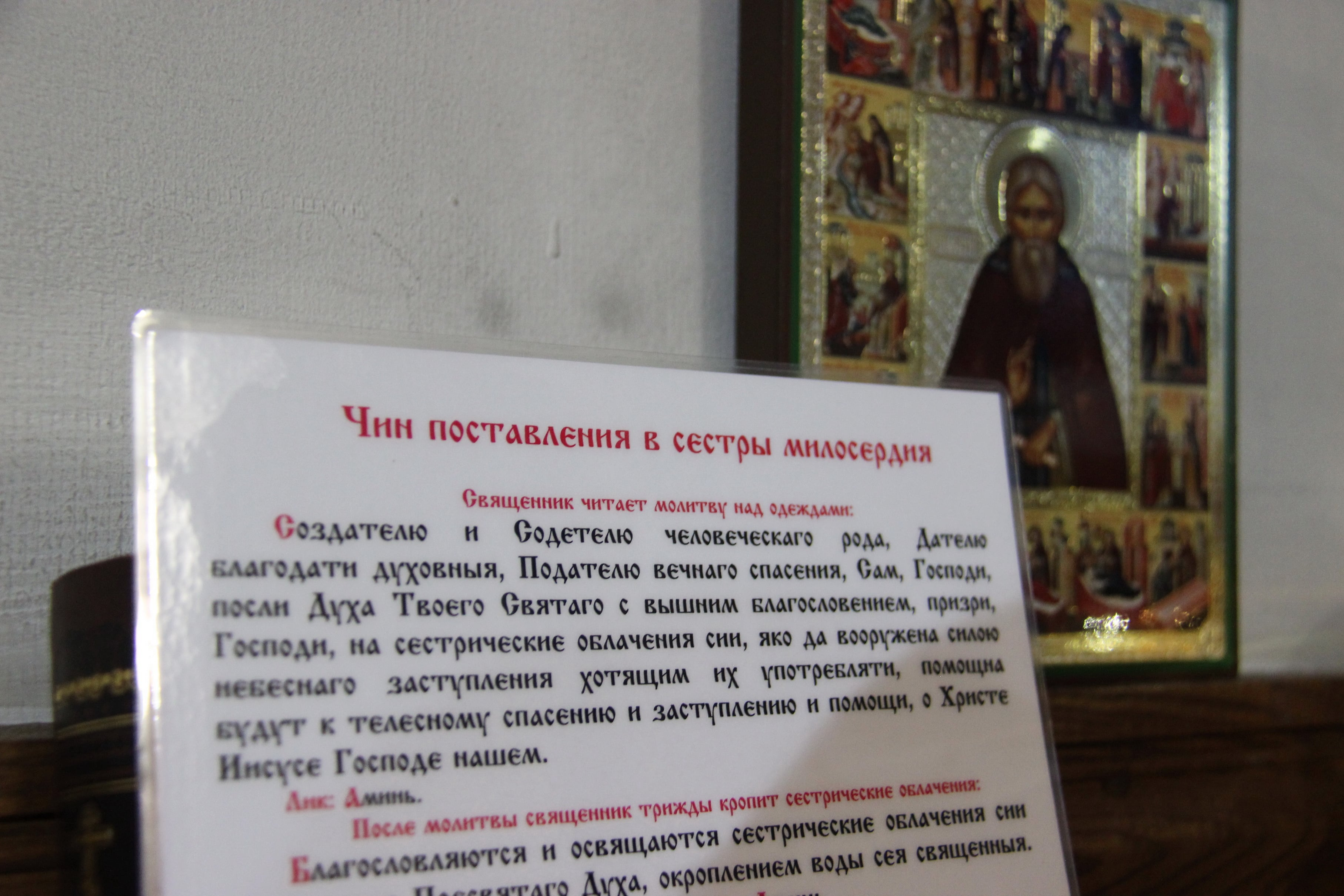 http://monuspen.ru/photoreports/e378941596179341346f1391ec95b2b3.JPG