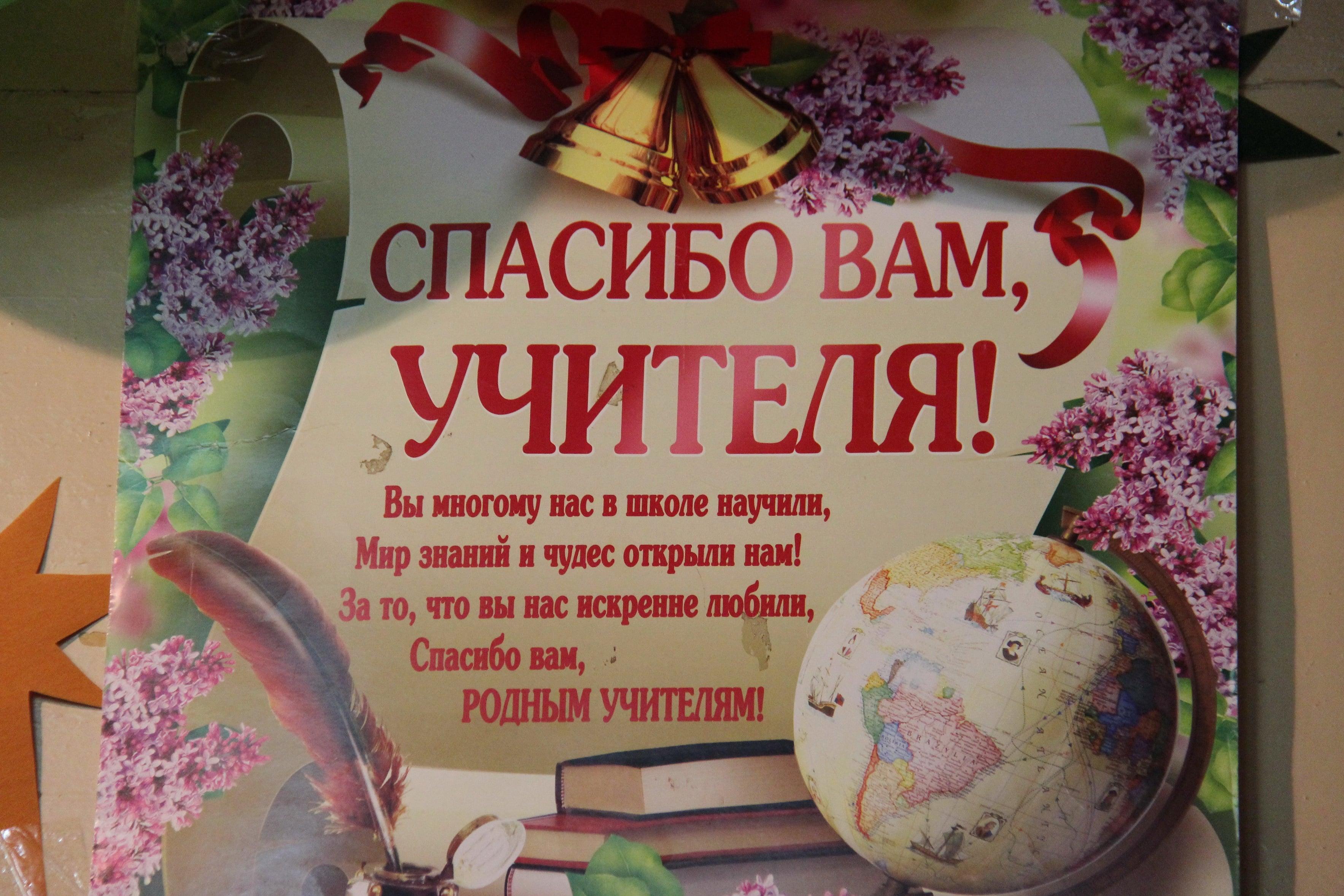 http://monuspen.ru/photoreports/f99f36fb8c0615660f656fe4f1b72c7g.JPG