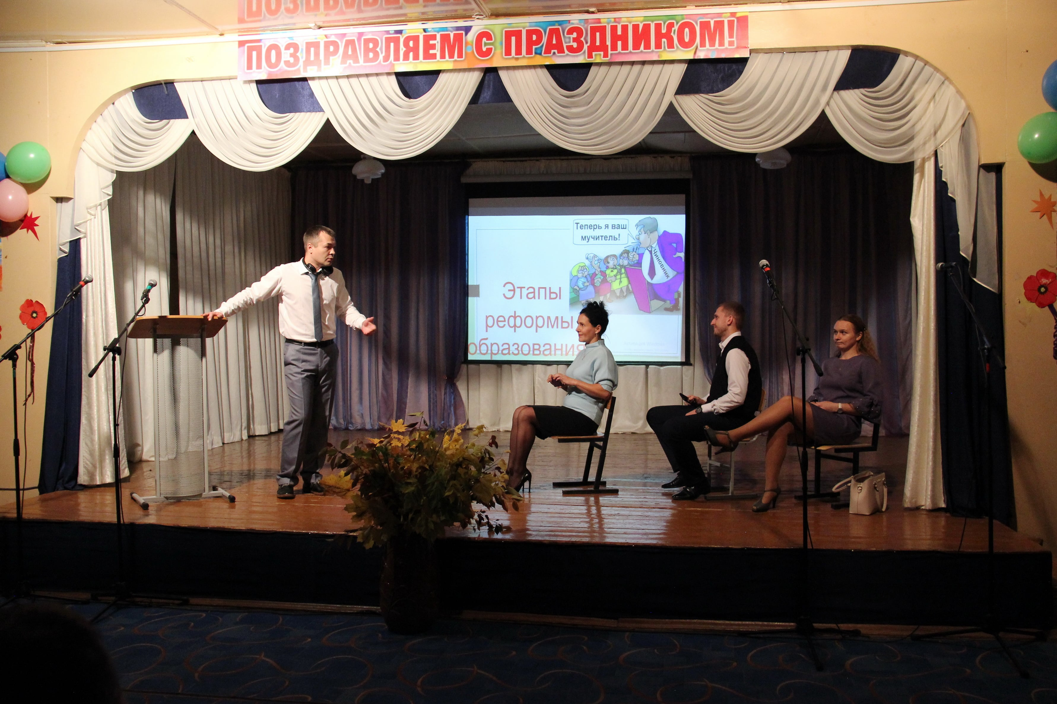 http://monuspen.ru/photoreports/f99f36fb8c0615660f656fe4f1b72c7v.JPG