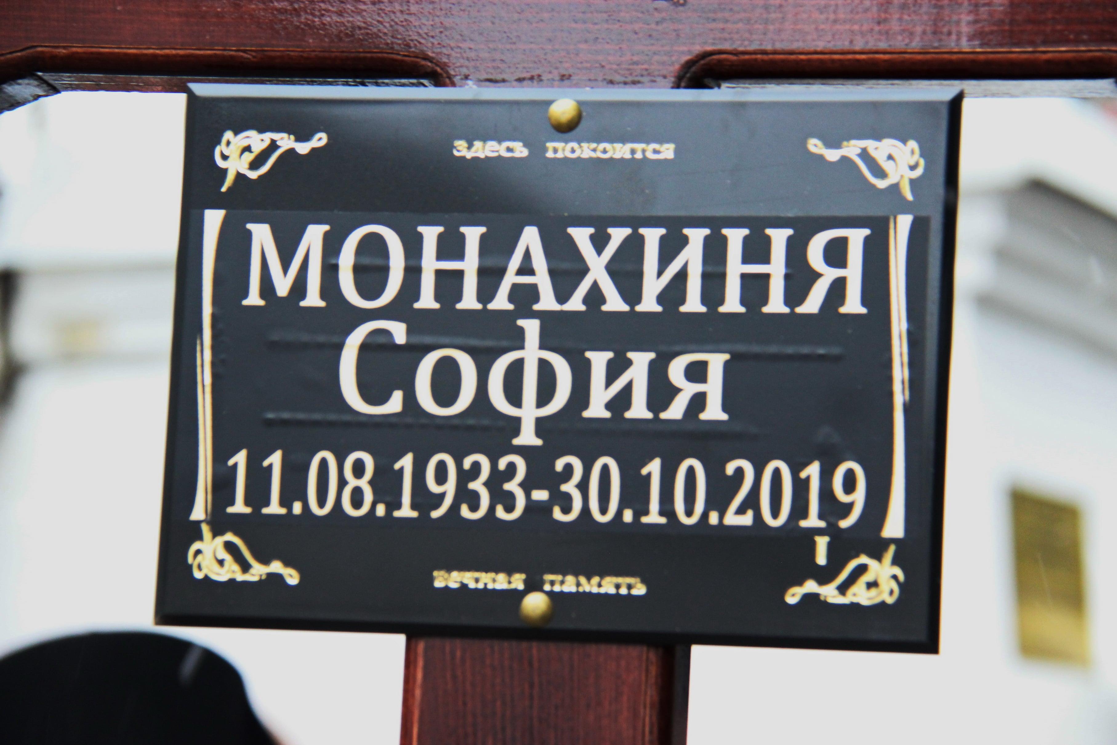 http://monuspen.ru/photoreports/fca094e09bd3198dcb9220536580031n.JPG