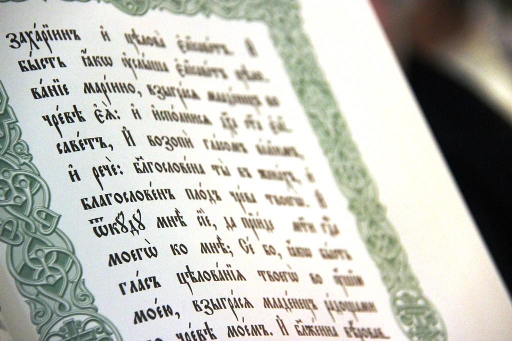 http://monuspen.ru/photos/177224ef790265b014a0bfa728fc7e80.JPG