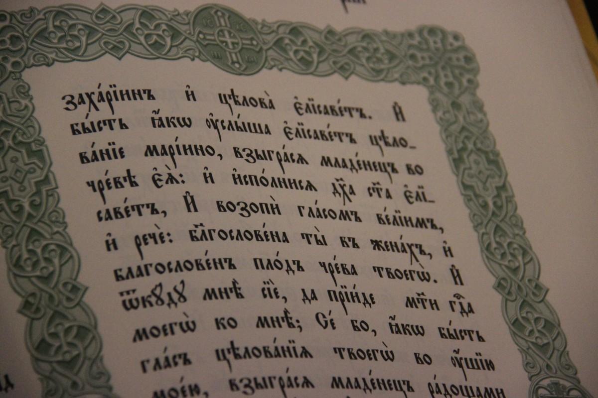 http://monuspen.ru/photos/1c0c36861db90190a26aa1e7e3edb9g5.JPG