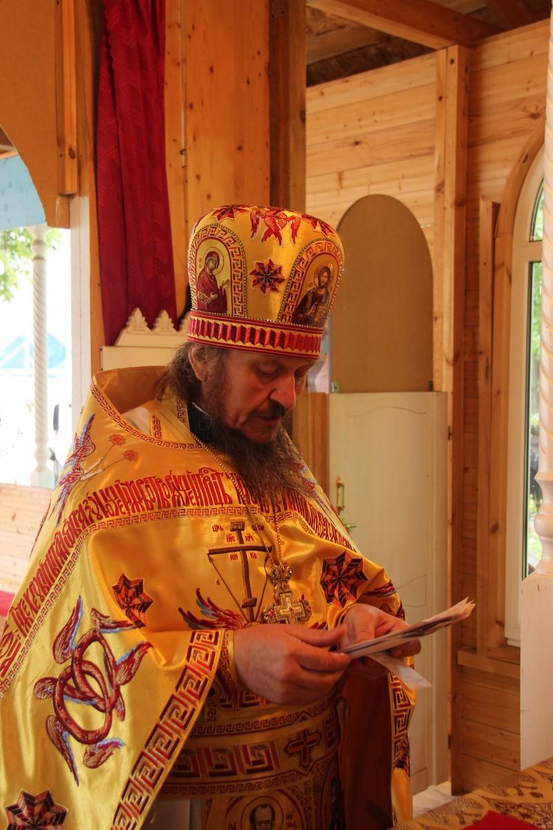 http://monuspen.ru/photos/68c13353d9d630b52c950f3000bc3a67.JPG