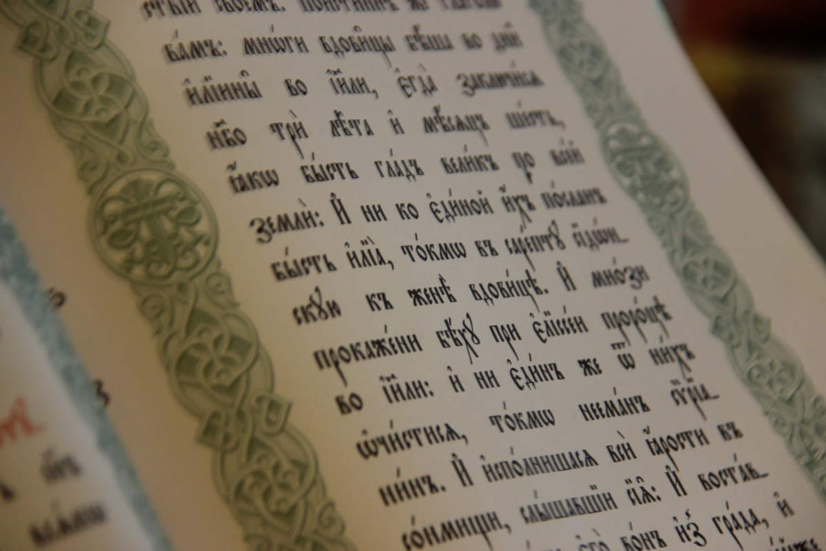 http://monuspen.ru/photos/8bb7c795c8d4e0c1c007deb6f6a10128.JPG