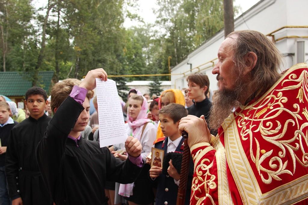 http://monuspen.ru/photos/9a0219dd77d25b622f2e2d3ea98fcc1e.JPG