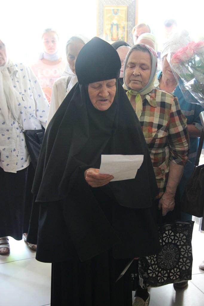 http://monuspen.ru/photos/a2382ba41f463c5bda5a96eb8e1ac7aw.JPG