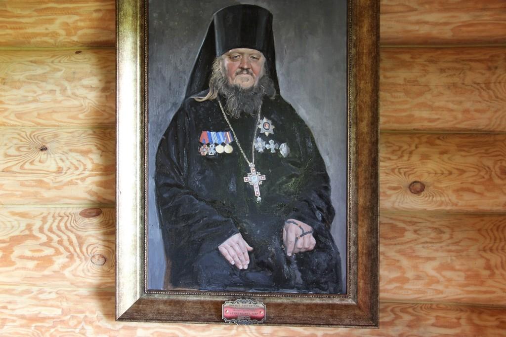 http://monuspen.ru/photos/c548c3eefedf4616b5ae3feeebe9fa69.JPG