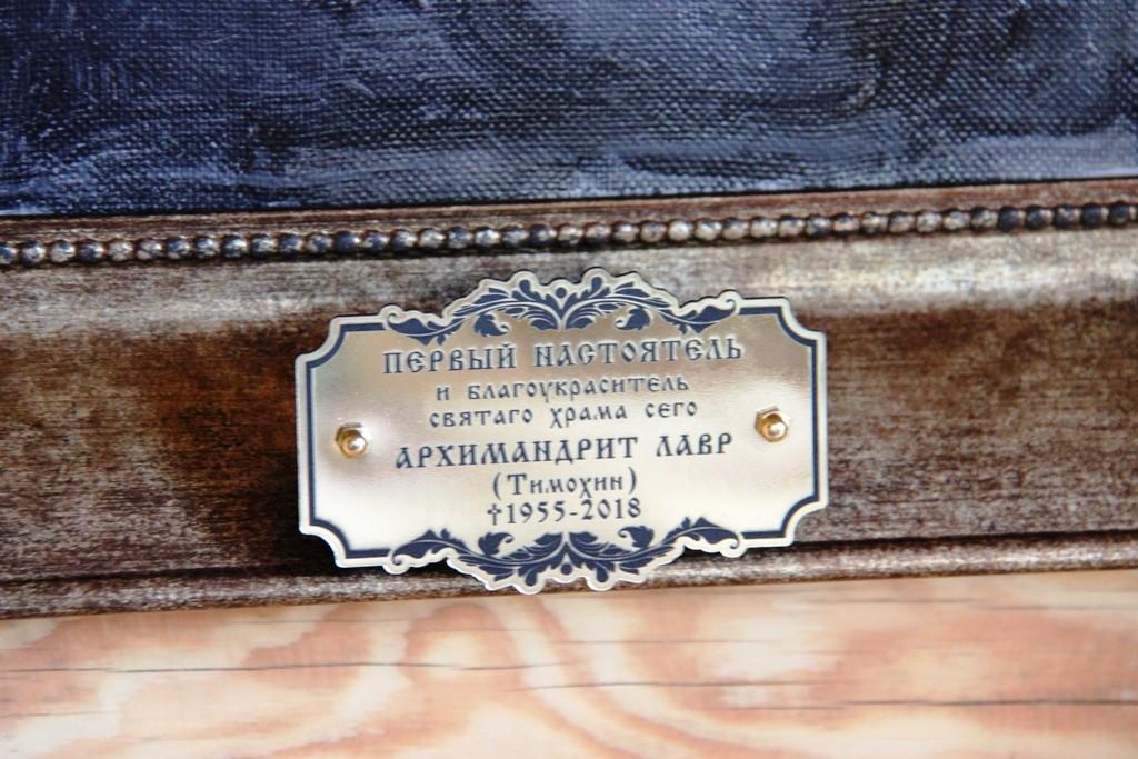 http://monuspen.ru/photos/c548c3eefedf4616b5ae3feeebe9fa70.JPG