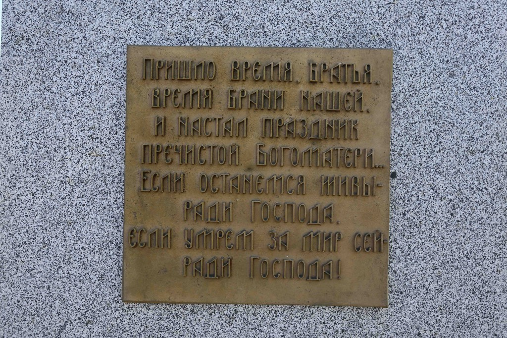 http://monuspen.ru/photos/e3891bf2113563c17feaa74005579ba7.JPG