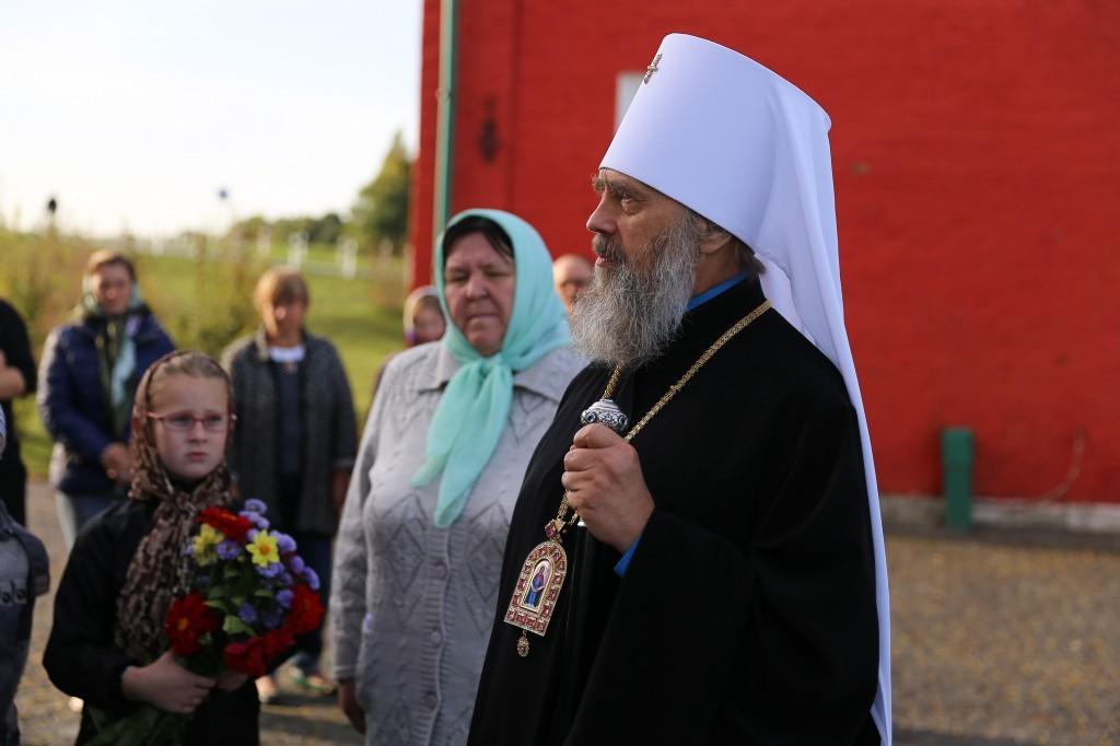 http://monuspen.ru/photos/e3891bf2113563c17feaa74005579bb0.JPG