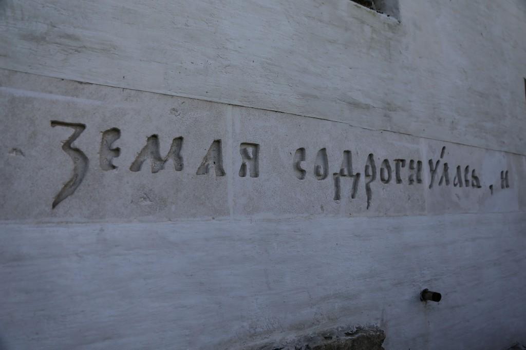 http://monuspen.ru/photos/e3891bf2113563c17feaa74005579bh1.JPG
