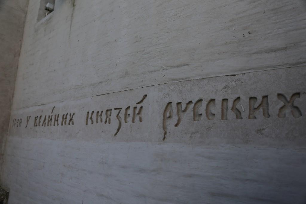 http://monuspen.ru/photos/e3891bf2113563c17feaa74005579bh2.JPG