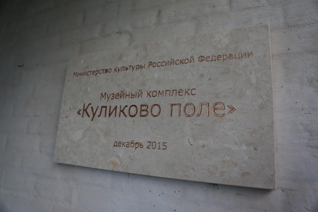 http://monuspen.ru/photos/e3891bf2113563c17feaa74005579bh5.JPG